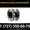 Компенсатор резиновый (Вибровставка фланцевая) #1085692