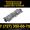 Компенсатор сильфонный сдвиговый двухсекционный c минераловатной изоляцией #1085682