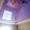 Натяжной потолок (Подвесной потолок) #1543440
