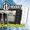 Установка и продажа домофонов  в Шымкенте #1610638