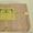 Постельное белье Karteks #1609768