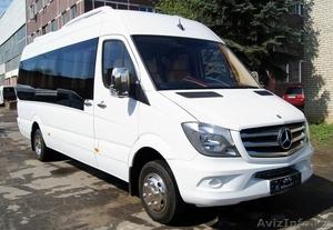 Встреча трансфер перевозка пассажиров - Изображение #4, Объявление #1596284