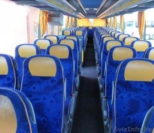 Vip Микроавтобусы и автобусы с Кондиционером - Изображение #7, Объявление #1596296