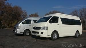 Vip Микроавтобусы и автобусы с Кондиционером - Изображение #9, Объявление #1596296
