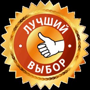 Самоучитель 1С: Бухгалтерия 8.3 + Бухучет + Налогообложение - Изображение #1, Объявление #1593768