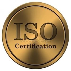 Сертификат ISO 45001 - Изображение #1, Объявление #1028419