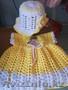вяз.одежда для детей