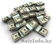 финансовая свобода (предложение кредита)