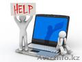 Ремонт,  настройка,  обслуживание компьютеров,  ноутбуков,  систем и программ.