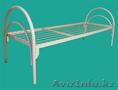 Металлические кровати оптом - Изображение #6, Объявление #914848