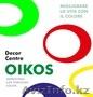 Декор-центр Oikos в Ташкенте