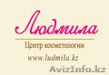 Центр косметологии