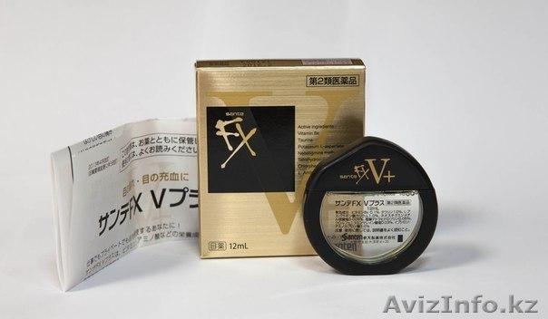 Японские витаминизированные капли для глаз, Объявление #1226251