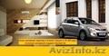 Приобрести квартиру в Аланьи Турция в подарок Huynday i20