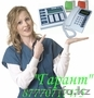 Палатная сигнализация (системы вызова медперсонала).