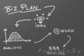Разработка бизнес плана в Шымкенте