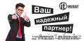 Установка домофонов в Шымкенте! Установка видеонаблюдения в Шымкенте и области!