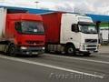 Экспортно-импортные перевозки из/в Казахстан - Изображение #6, Объявление #1434201