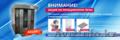 Кондитерское оборудование в Шымкенте,   - Изображение #2, Объявление #1198447