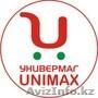 Универмаг Unimax