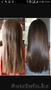 ПРОФЕССИОНАЛЬНОЕ Выпрямление+Восстановление волос Бразильский Кератином+подарки!