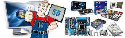 Ремонт и настройка компьютеров.Уст-ка Винд ХП,Винд.7, Объявление #1523457