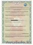 Лечебная подушка -чудо от ученых РФ - Изображение #7, Объявление #1542435