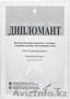 Лечебная подушка -чудо от ученых РФ - Изображение #4, Объявление #1542435
