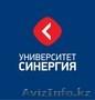 Московский финансово-промышленный университет «Синергия», Объявление #1573554