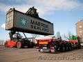 Грузоперевозки до 20 тонн по РК - Изображение #10, Объявление #1579116