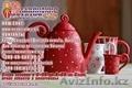 Опт керамики, Объявление #1587321