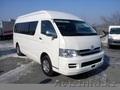 Аренда микроавтобуса Toyota HiAce 14 посадочных мест
