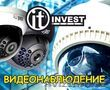 Установка и монтаж камер видеонаблюдения в Шымкенте
