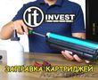 Продажа фирменных картриджей в Шымкенте, Объявление #1610644
