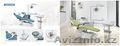 Стоматологические установки хорошего качества под заказ!, Объявление #1615709