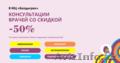 "Медицинский центр ""Балдырган"", Объявление #1630368"