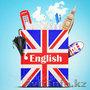 языковые курсы english, Объявление #1635253