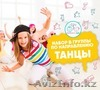 """Детский творческий клуб """"Children's Club"""" г.Шимкент, Объявление #1635475"""